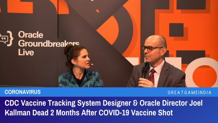 Did Joel Kallman, the Director at Oracle, Die 2 Months after receiving the COVID-19 Vaccine Shot?